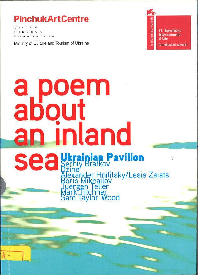 A poem about an inland sea