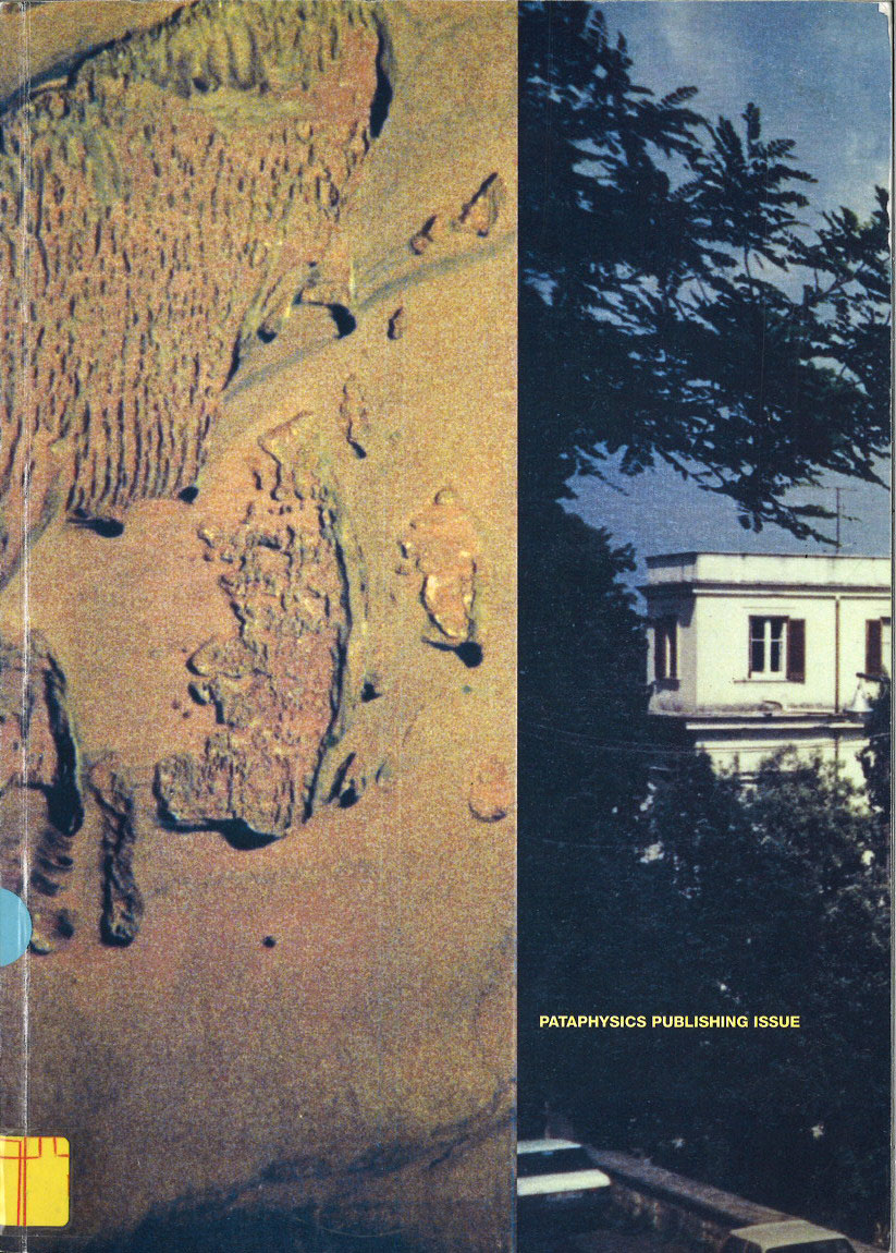 Pataphysics Magazine, Publishing Issue