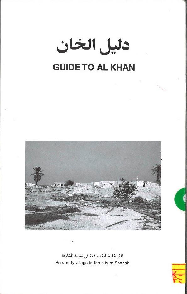 Guide to Al Khan
