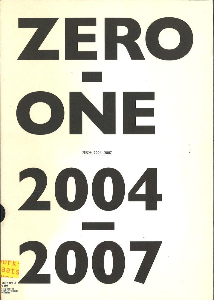 Zero-one 2004-2007