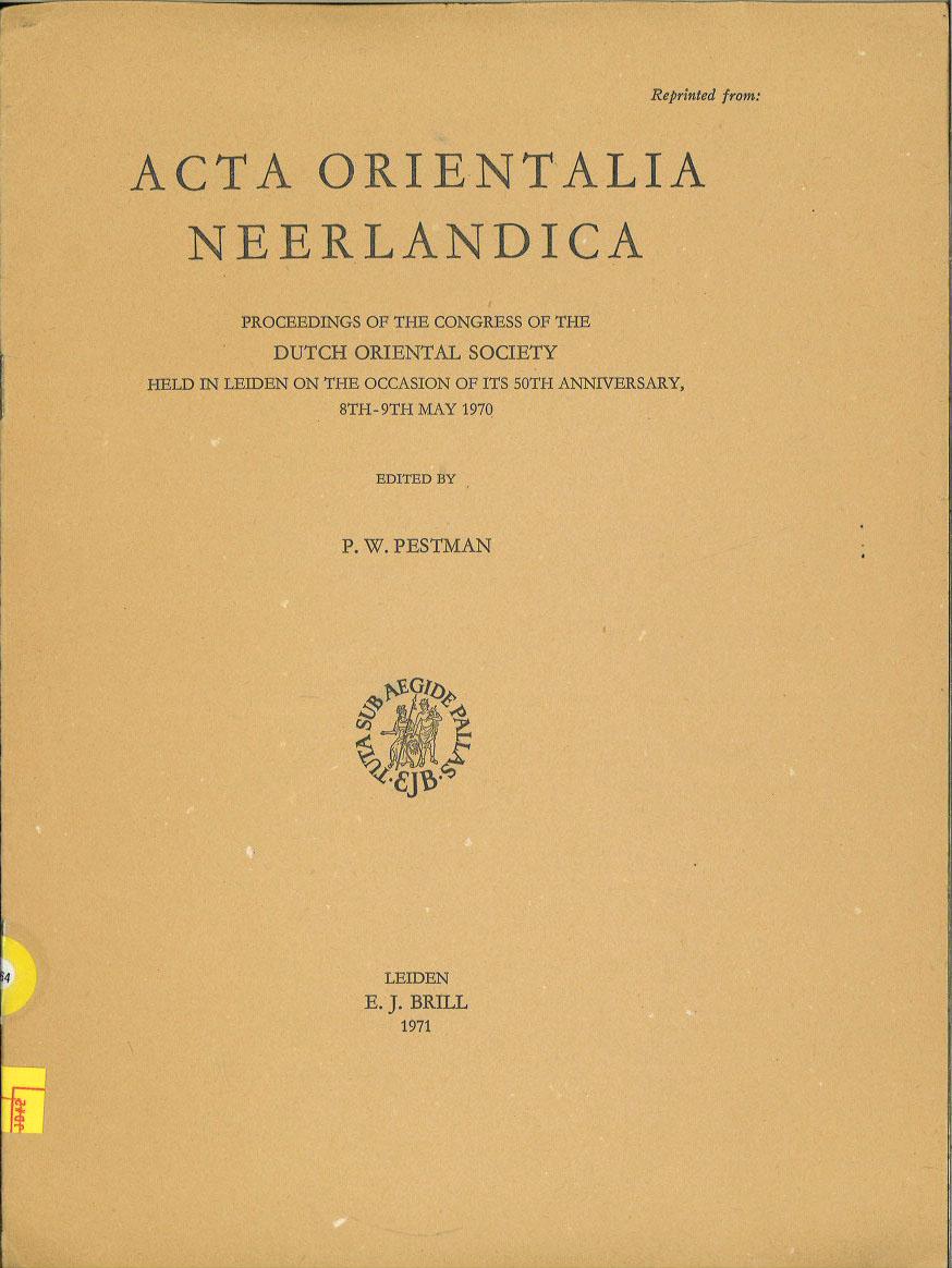 Acta orientalia neerlandica