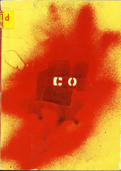 Claes Oldenburg Notes In Hand