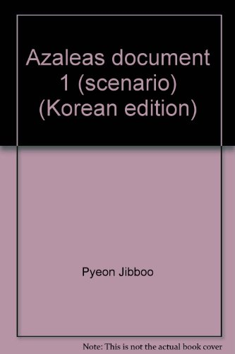 Azaleas document 1 (scenario) (Korean edition)