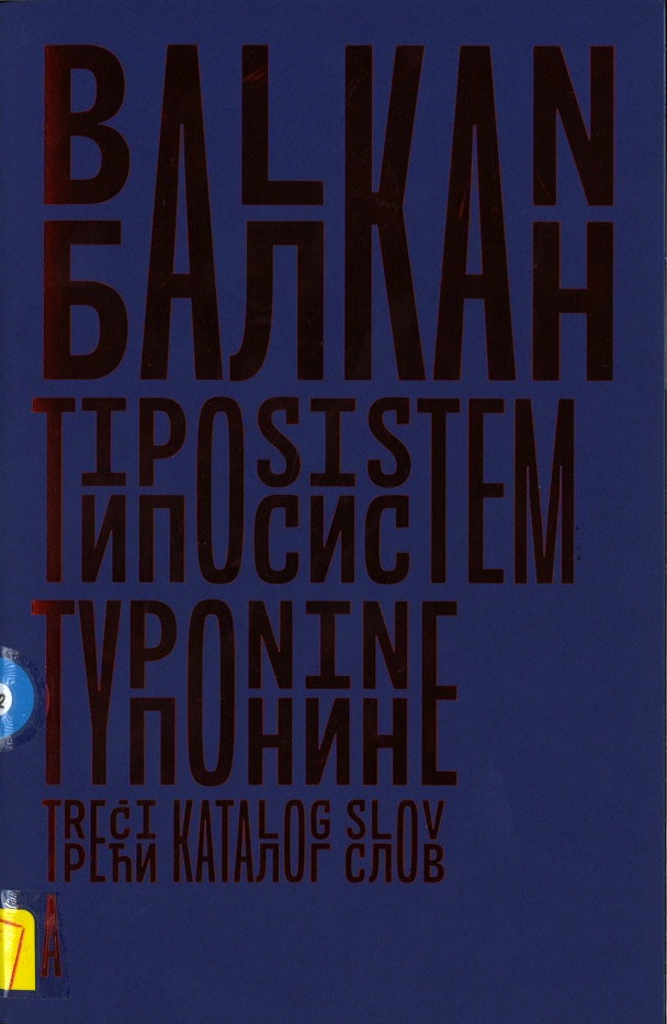 Balkan Katalog Slova