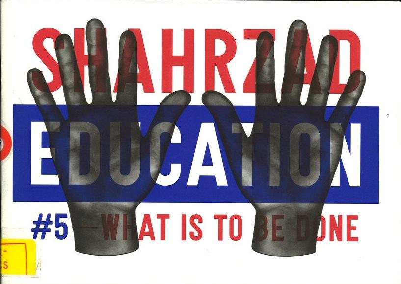 Sharzad Education 5