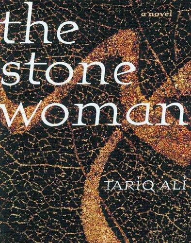 The Stone Woman: A Novel (Islam Quintet 3)
